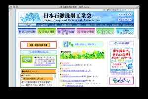 スクリーンショット 2013-05-25 21.47.31
